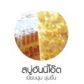 honey oat soap