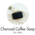 charcoal coffee soap